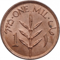 "Палестина 1 миль 1943 г., BU, ""Британский мандат (1927 - 1948)"""