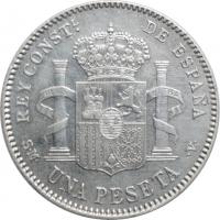 Сан-Марино 1 лира 1898 г., UNC