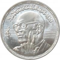 ГДР 5 марок 1983 г., UNC, '125 лет со дня рождения Макса Планка'