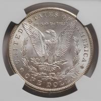 ГДР 5 марок 1972 г., UNC, '75 лет со дня смерти Иоганнеса Брамса'