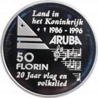 """Аруба 50 флоринов 1996 г., PROOF, """"10 лет Независимости и 20 лет флагу и гимну"""""""