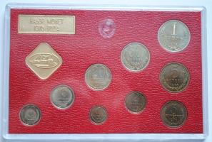 ГДР 5 марок 1975 г., UNC, '100 лет со дня рождения Томаса Манна'
