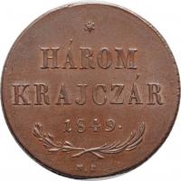"""Индия - Португальская 1 рупия 1935, PCGS MS65, """"Рупия (1871 - 1957)"""""""