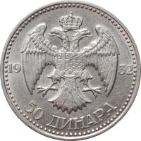 ГДР 5 марок 1987 г., UNC, '750 лет Берлину – Квартал Николаи'