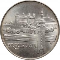 ГДР 5 марок 1984 г., UNC, 'Церковь святого Томаса в Лейпциге'