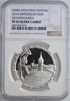 ГДР 5 марок 1985 г., UNC, '40 лет со дня разрушения Дрездена'