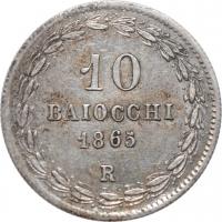 """Папская область 10 байокко 1865 г. XX R, XF, """"Папа Пий IX (1846 - 1878)"""""""
