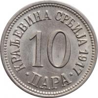 Бразилия 2000 рейсов 1931 г., UNC, 'Первая Республика (1889 - 1942)'