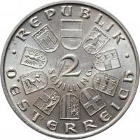 ГДР 10 марок 1968 г. UNC, '500 лет со дня смерти Иоганна Гутенберга'