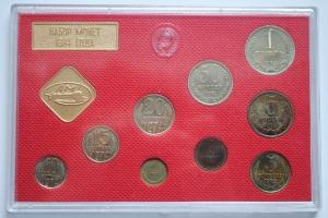СССР банковский набор 1974 г., BU, 'Советский Союз (1961 - 1991)'
