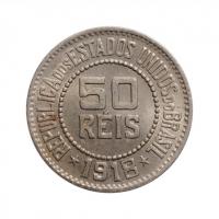 """Бразилия 50 рейсов 1918 г., BU, """"Первая Республика (1889 - 1942)"""""""