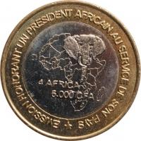 Сербия 1 динар 1915 г., XF, 'Король Пётр I Карагеоргиевич (1903-1918)'
