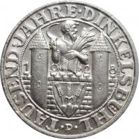 Эстония 1 сент 1929 г., XF, '1ая Республика (Крона) (1928-1940)'