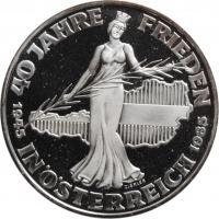 Кипр 6 фунтов 1974 г., UNC, 'Бюст Архиепископа Макариоса III'