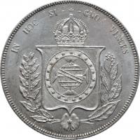 "Бразилия 1000 рейсов 1866 г., BU, ""Император Педро II (1831 - 1889)"""