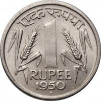 """Индия 1 рупия 1950 г., UNC, """"Республика Индия (1950 - 1956)"""""""