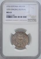 """Эстония 1 крона 1933 г., NGC MS63, """"10-й песенный фестиваль"""""""