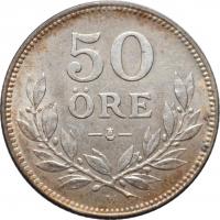 """Швеция 50 эре 1914 г. W, UNC, """"Король Густав V (1908 - 1950)"""""""