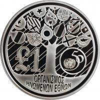 """Кипр 1 фунт 1995 г., PROOF, """"50 лет ООН"""""""