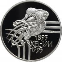 "Норвегия 100 крон 1993 г., PROOF, ""Чемпионат мира по велоспорту"" KM# 443"