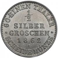 """Пруссия 1/2 гроша 1862 г. A, UNC, """"Император Вильгельм I (1861 - 1888)"""""""