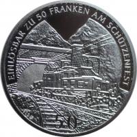 Веймар 3 марки 1929 г. F, UNC, '10 лет Веймарской конституции'