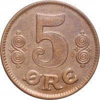 Филиппины 1 сентаво 1962 г. AU, 'Республика Филиппины (1946 - 1967)'