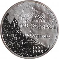 "Хорватия 200 кун 1995 г., PROOF, ""5 лет Независимости"""