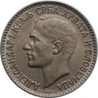 Австрия 5 шиллингов 1936 г., РЕДКИЙ ГОД