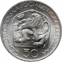 Великобритания 2 фунта 2004 г., PROOF, '200 лет первому паровозу Ричарда Тревесика'