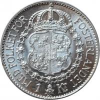 ГДР 5 марок 1986 г., UNC, РЕДКАЯ, '175 лет со дня смерти Генриха фон Клейста'