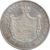 Австро-Венгрия 1 крона 1893 г., BU, 'Император Франц Иосиф (1848 - 1916)'