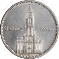 Португальская Ангола 1 макута 1814 г., ОЧЕНЬ РЕДКАЯ В ЭТОМ СОСТОЯНИИ