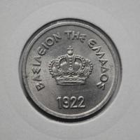 Греция 10 лепт 1922 г., UNC + РЕДКАЯ