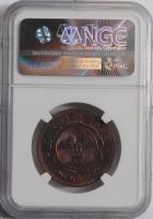 ЮАР 1 пенни 1898 г., NGC MS64, 'ЮАР (Трансвааль) (1874 - 1902)'
