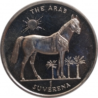 "Босния и Герцеговина 1 суверен 1997 г., PROOF, ""Лошади - Арабская лошадь"""
