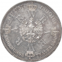 "Пруссия 1 талер 1861 г., AU, ""Коронация Вильгельма I и Августы"""