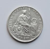 Перу 1 соль 1870 г., XF, 'Хосе Бальта Монтеро (1868-1872)'