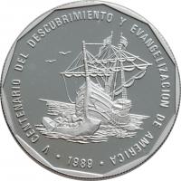 ФРГ 5 марок 1952 г., UNC, '100 лет Нюрнбергскому музею'