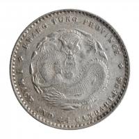 """Китай - Империя 1 мэйс 1890 г., AU, """"Провинция Кванг-Тунг (1889 - 1911)"""""""