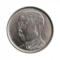 """Китай 20 центов 1929 г., UNC, """"Провинция Кванг-Тунг (1912 - 1930)"""""""