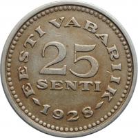 Веймар 4 пфеннига 1932 г. J, РЕДКАЯ
