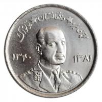 """Афганистан 5 афгани 1961 г., UNC, """"Король Мухаммед Захир-шах (1933 - 1973)"""""""
