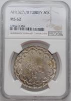 """Османская Империя 20 курушей AH 1327//8 г., NGC MS62, """"Султан Мехмед V (1909 - 1918)"""""""