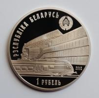 Россия 3 рубля 1994 г., PROOF, 'Освобождение Севастополя от немецко-фашистских войск'