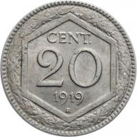 Гамбург 3 марки 1913 г., XF-UNC, РЕДКАЯ В ЭТОМ СОСТОЯНИИ
