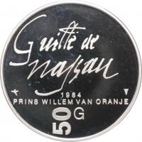 """Нидерланды 50 гульденов 1984 г., PROOF, """"400 лет со дня смерти Вильгельма I Оранского"""""""