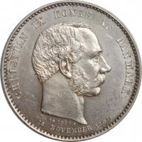 ГДР 10 марок 1974 г., UNC, '25 лет образования ГДР - Здания'