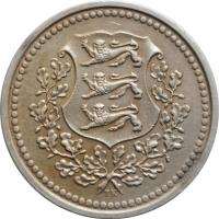 Бельгийское Конго 1 сантим 1919 г., UNC, РЕДКАЯ