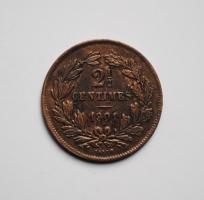 Люксембург 2,5 сантима 1901 г.